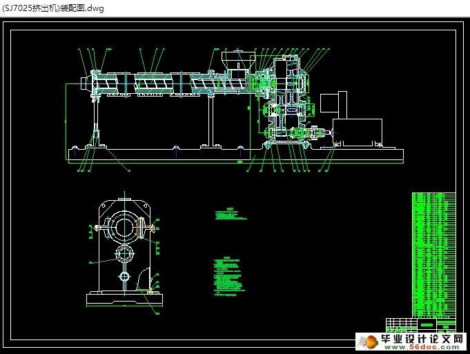 sj70/25塑料挤出机单螺杆结构设计(含cad零件装配图)
