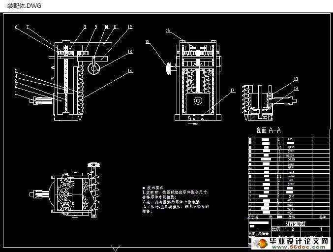 电路 电路图 电子 原理图 677_512