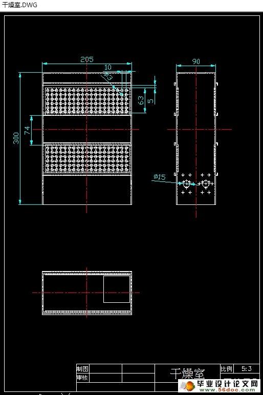 核桃循环干燥机的设计(农业机械)(含cad图,solidworks
