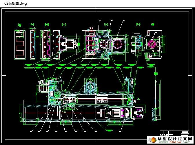 加工中心侧铣头结构设计(含cad图,caxa图)