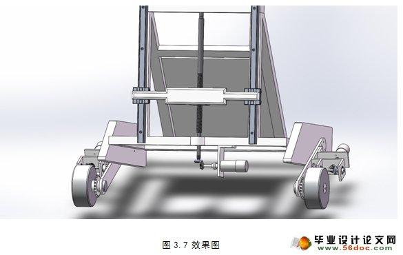 智能助行机器人设计-行走机构与机械系统设计(附solidworks三维图)