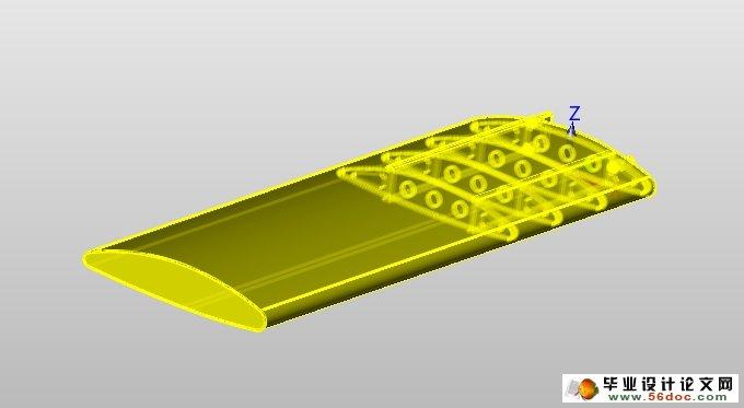 飞机机身机翼对接结构的进行三维建模   第4章 对三维模型用有限元