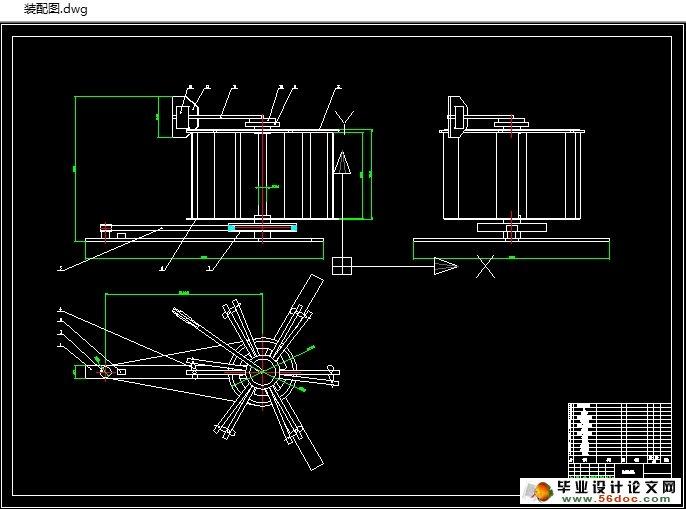 爱毕业设计网 机械毕业设计 >> 正文  垂直轴风机叶片变偏角机构设计
