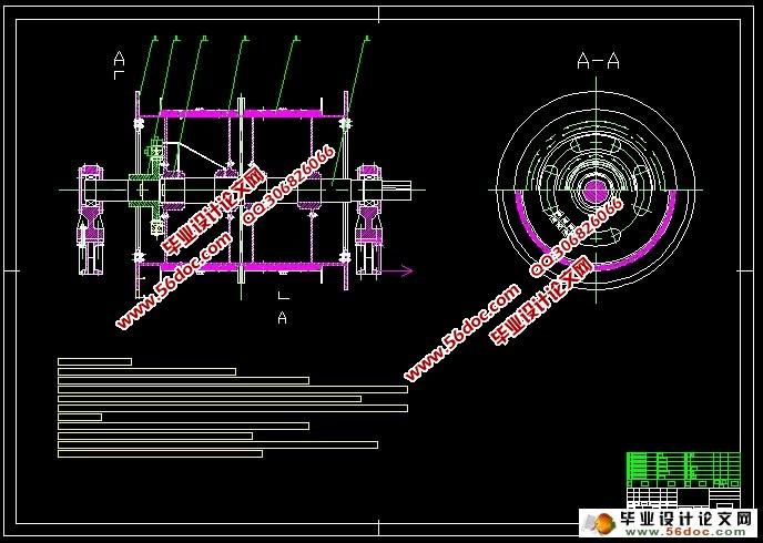 内齿块式径向调绳离合器装置设计(含caxa零件图装配图
