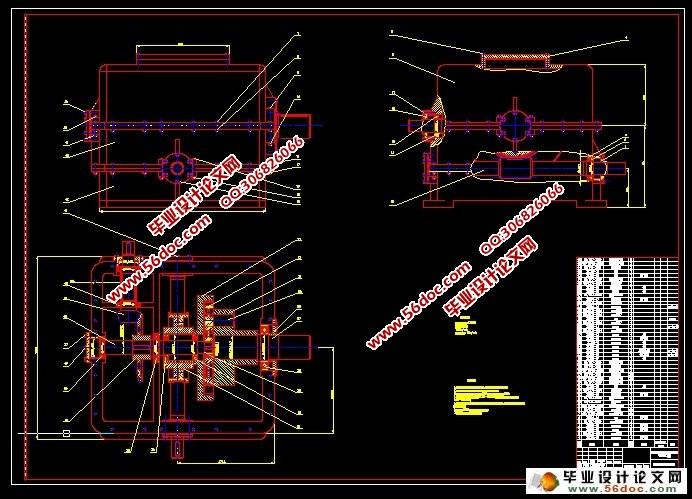 图10张) 摘 要 在煤炭工业发展过程中,长距离、大运量、大功率的带式输送机的应用越来越广泛。而合理的带式输送机的驱动方式已成为长距离、大运量、大功率的带式输送机的一个瓶颈,因而我们要求带式输送装置具有较好的力矩。直角式可控调速装置就可满足该要求,可实现速度控制功能。 直角式可控调速装置是在原有普通的2K--H型行星齿轮减速器的基础上展开的,并进行了改良与创新,使得原有的单一减速功能变为由液压马达实现的可控调速的高性能的减速装置。该装置的设计采用了机械传动、液压传动与现代电器控制技术想结合,构思新颖独特,