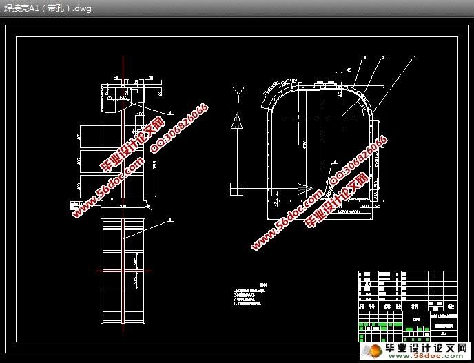 井下移动救生舱结构设计(含cad零件图装配图)