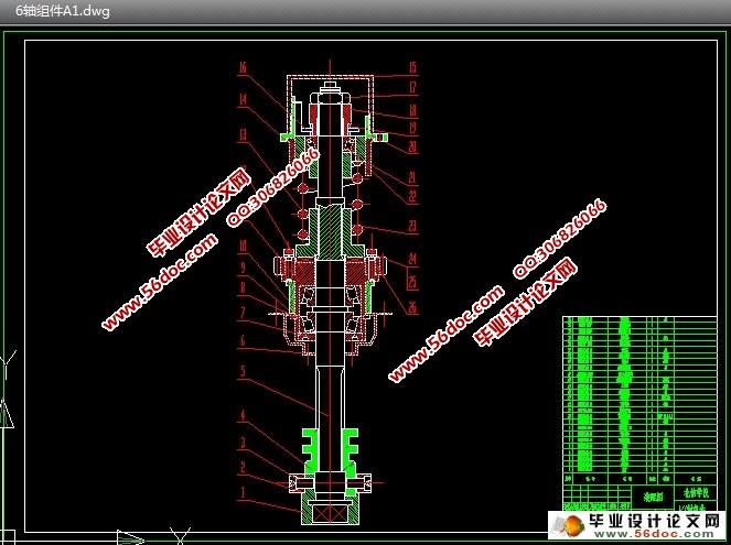 既有线3v化25hz相敏轨道电路的改造