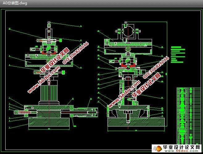 现代工业超精密结构设计(含cad零件图装配图)