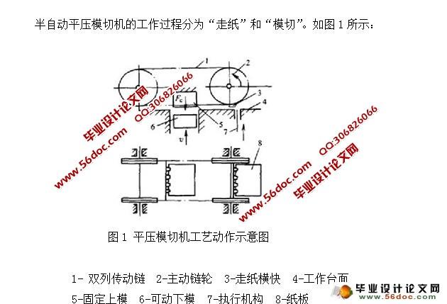 电路 电路图 电子 设计图 原理图 630_429