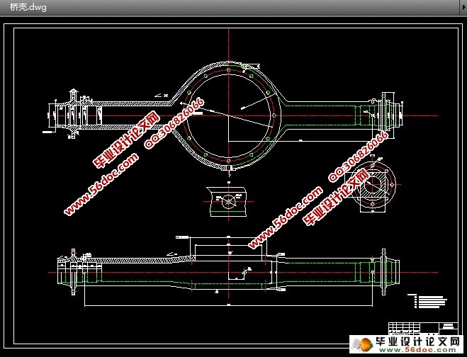 货车驱动桥的结构设计