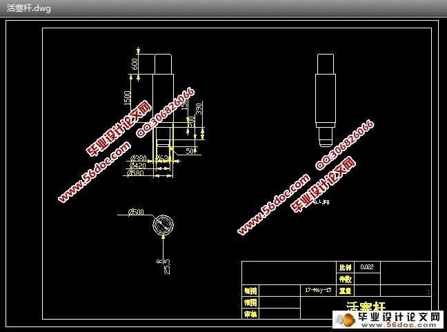 爱毕业设计网 机械毕业设计 >> 正文  轧机压下液压装置 系统设计( ca图片