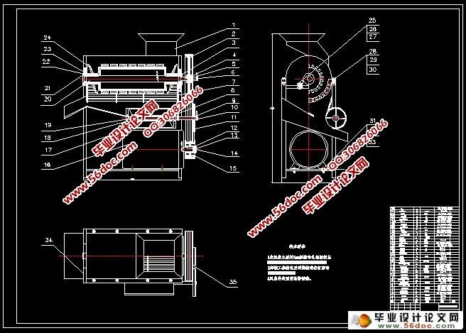 玉米脱粒机的设计(农业机械)(含cad零件图装配图)