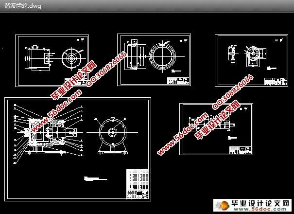 混凝土搅拌机传动及卸料系统设计(含cad零件图和装配图)