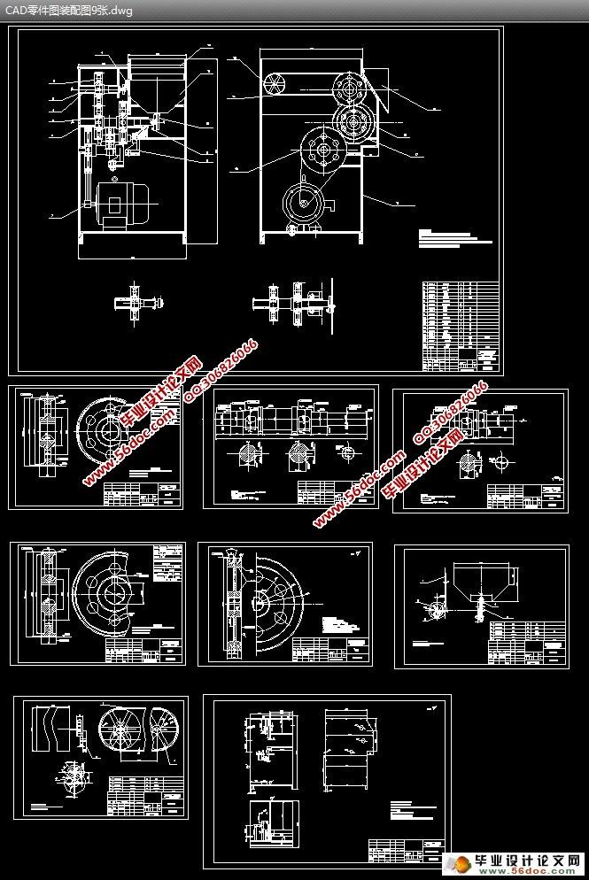 爱毕业设计网 机械毕业设计 >> 正文  糕点切片机装置的设计(含 cad