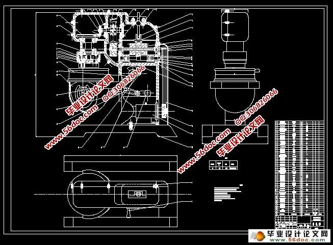 机械零件设计图展示