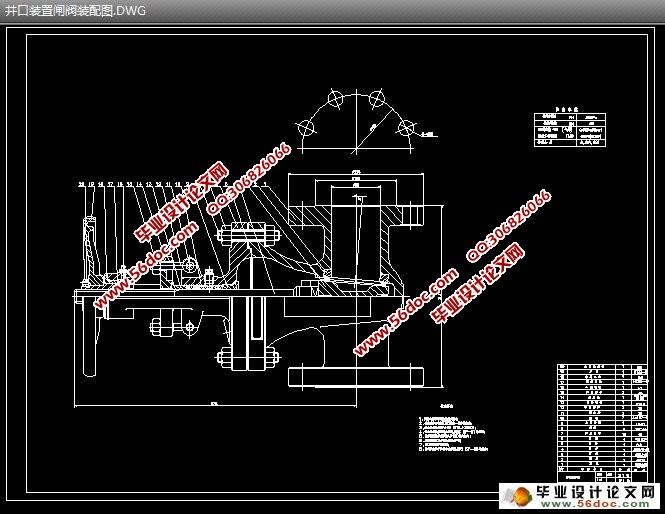 井口装置闸阀设计(任务书,开题报告,毕业论文说明书23000字,CAD图纸3张) [摘要]采油井口装置闸阀是油气开采的重要设备,由套管头、油管头、采油树三部分组成,用来连接套管柱、油管柱,并密封各层套管之间及与油管之间的环形空间,并可控制生产井口的压力和调节井口装置及采油节油井口流量,也可用于酸化压裂、注水、测试等特殊作业, 能满足不同工况,密封可靠,工作安全。其中,井口闸阀作为采油井口装置中最核心的设备,起着开启或截断介质并控制其按需要流动的作用,其设计的合理性、便捷性对于采油井口装置整体设计合理性的提