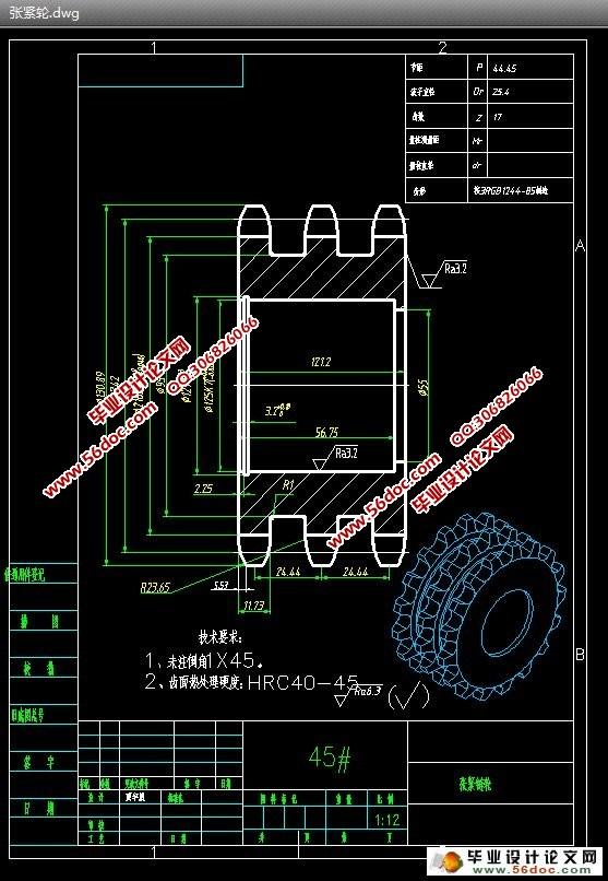1230控制器电气接线图