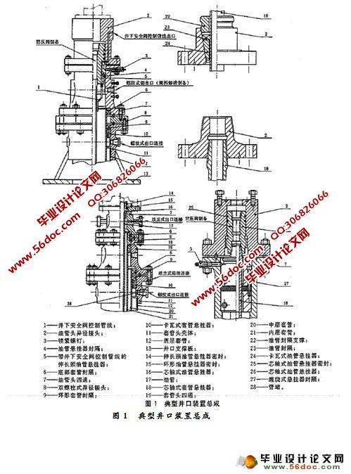 电路 电路图 电子 工程图 平面图 原理图 499_674 竖版 竖屏