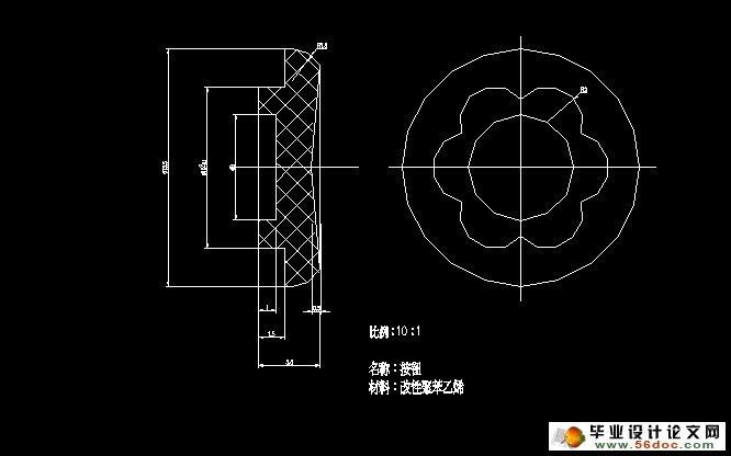 按钮注塑模具设计(含cad图,proe三维图)