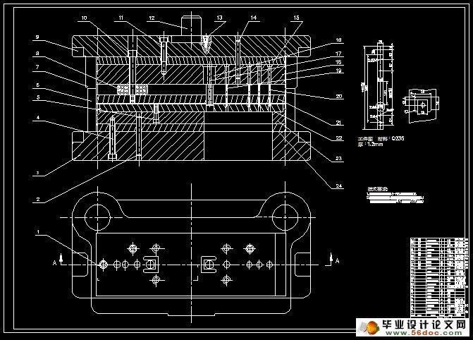 带限位的压力机电路图