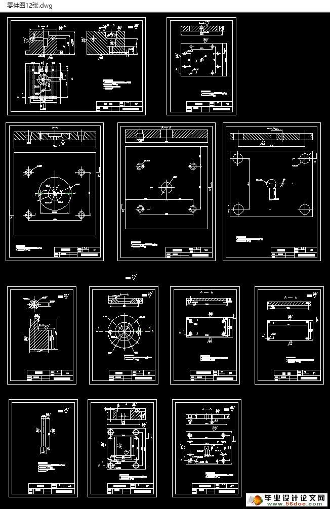 连接座整体结构三维模型图……&