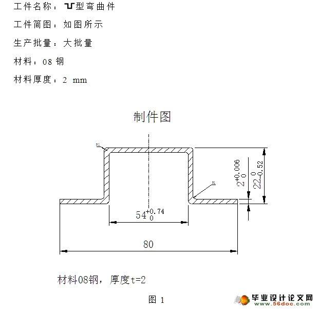 电路 电路图 电子 原理图 619_601