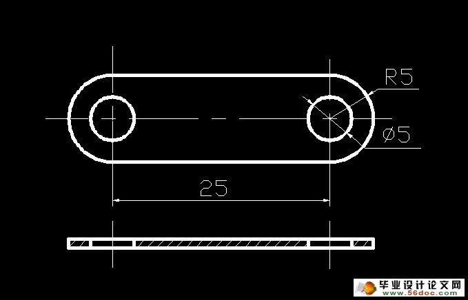 铰链结构设计装配图分享展示