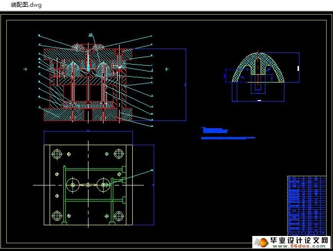 整流罩塑料模具设计(含cad零件装配图)