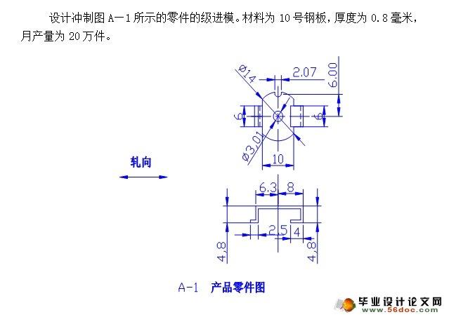 电路 电路图 电子 原理图 639_452
