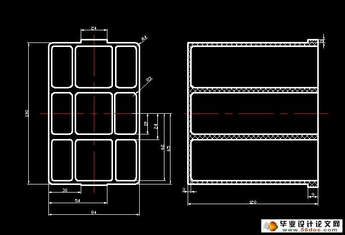 图纸6张,工艺卡) 塑件的结构分析 从零件图上分析,该零件总体长度为长方形,内部有九个较深的空腔。塑件长130mm,宽120 mm.底部为长24mm,宽3mm,高9mm的对称小凸台。对于凸台在型腔中开一个凹槽即可以解决。总体上看制件结构比较简单但制件的截面积为面积较大的盲孔,制件包紧型芯时易形成真空,因此设计时需要设置引气装置。 本文介绍了多格盒注塑模具的设计过程。本设计对塑件在模具中的位置和分型面位置、选择浇注系统与排气系统、成型零件的结构、合模导向机构、推出机构、温度调节系统的设计方案做了充分的论证,