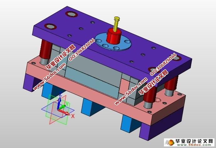 pc主机侧板冲压拉伸模具设计