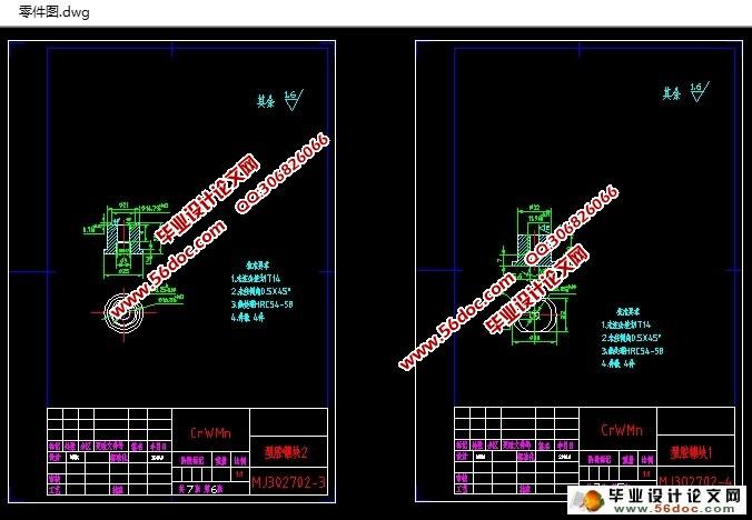 电视旋钮注塑模具设计(含cad零件图装配图)