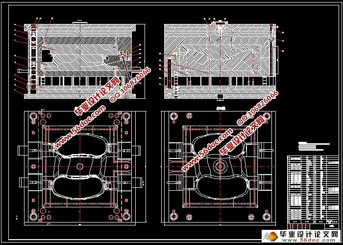 某型汽车仪表盘注塑模具设计(含cad图,ug三维图)