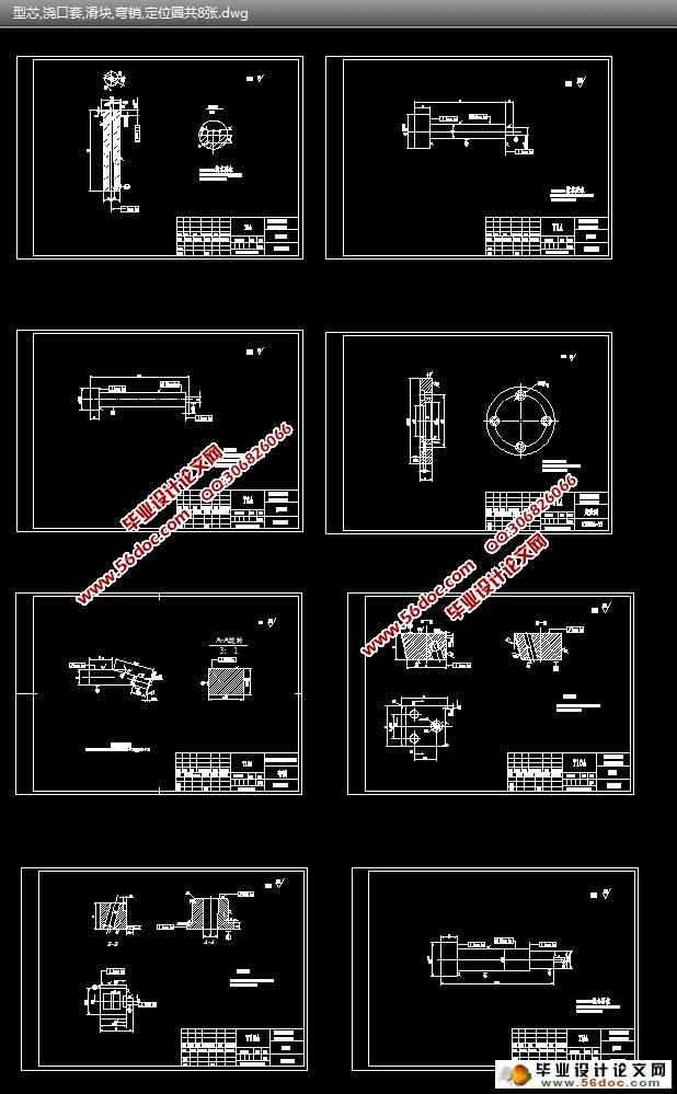 图9张) 摘要 : 本文介绍了注射模具的特点及发展趋势,叙述了电话机听筒后盖注射模具设计与计算的详细过程,介绍了该塑件成型工艺、注射模具的结构特点与工作过程, 阐述了在有斜滑块抽芯的注射模设计中应注意的事项。在对电话机听筒后盖的模具设计过程中,本设计主要设计要点如下:塑件的设计比较的合理;分型面的选择有利于塑件成型;脱模机构的设计不但结构简单,而且脱模动作稳定可靠;进浇口的选择不影响塑件外观,而且保证塑件充填均匀;冷却水道的设计使模具效率达到最高,保证塑件质量要求;在设计的过程中借用分析软件如CAM等使设