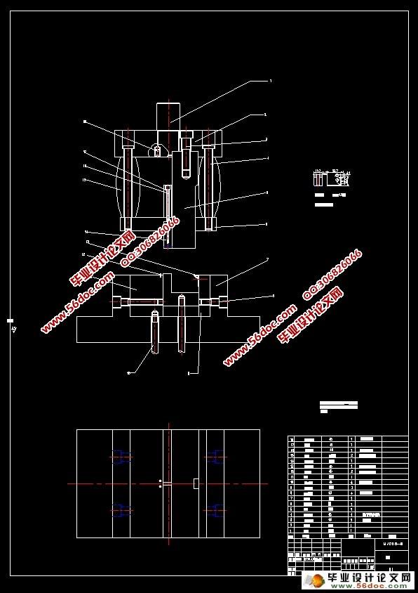 支架冲压工艺及模具设计(含cad零件图装配图)