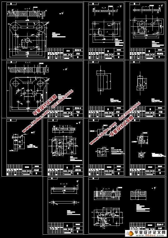 焊片冲孔落料弯曲模设计(含cad零件图装配图)