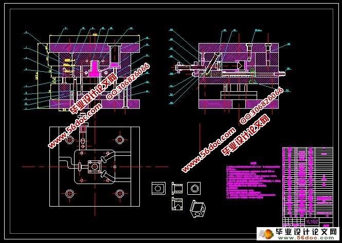 浇注系统设计,本铸件使用的是冷流道浇注系统,在浇注系统设计中,包括