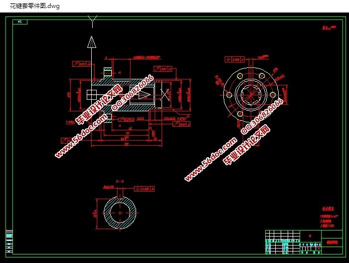 花键套机械加工工艺及编程(含cad零件图,毛坯图)