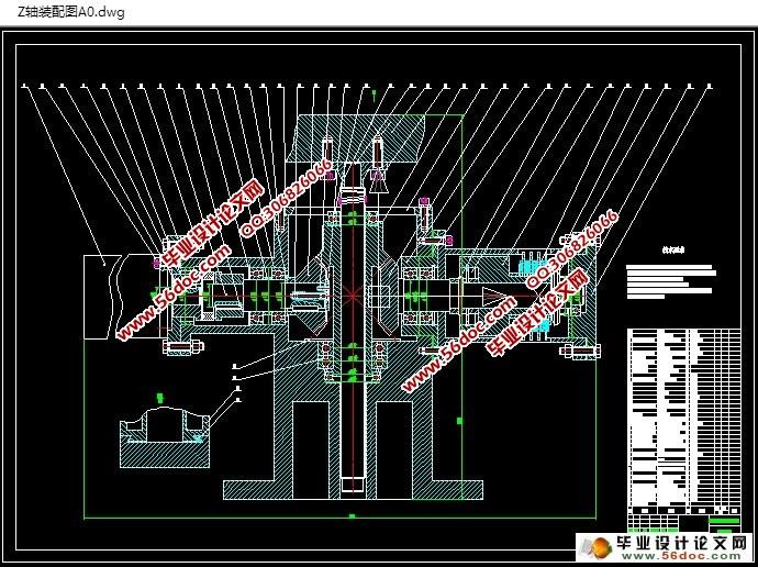 滚珠丝杠扭矩计算_立式加工中心Z轴进给传动设计(含CAD零件装配图)|机械毕业设计