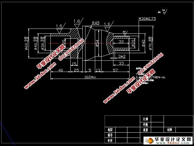 轴类零件数控车削工艺设计及编程_典型轴类零件的数控车削加工工艺(CAD,UG三维)|机械毕业设计