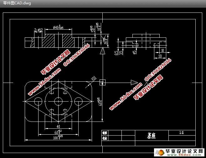 图1张,CAXA图纸1张) 摘要 通过对零件的分析(包括几何元素的构成、尺寸结构、形位结构、表面粗糙度、立体形状),工艺的分析,合理的选用机床刀具夹具,合理的基准、工艺设计,制定出最合理的加工工艺。提到零件的生产率,保证了零件的加工精度,综合运用数控程序机械制造工艺学、夹具的设计、公差等级等,对所加工的零件做了详细的分析。 关键词:工艺分析 机床 刀具 夹具的选择   目 录 1零件的分析 5 1.