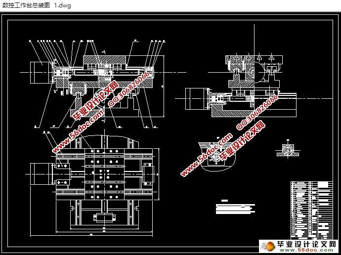 图纸2张) 总体方案确定 (1)系统的运动方式与伺服系统 由于工件在移动的过程中没有进行切削,故应用点位控制系统。定位方式采用增量坐标控制。为了简化结构,降低成本,采用步进电机开环伺服系统驱动X-Y工作台。 (2)计算机系统 本设计采用了与MCS-51系列兼容的AT89S51单片机控制系统。它的主要特点是集成度高,可靠性好,功能强,速度快,有较高的性价比。 控制系统由微机部分、键盘、LED、I/O接口、光电偶合电路、步进电机、电磁铁功率放大器电路等组成。系统的加工程序和控制命令通过键盘操作实现。LED显示