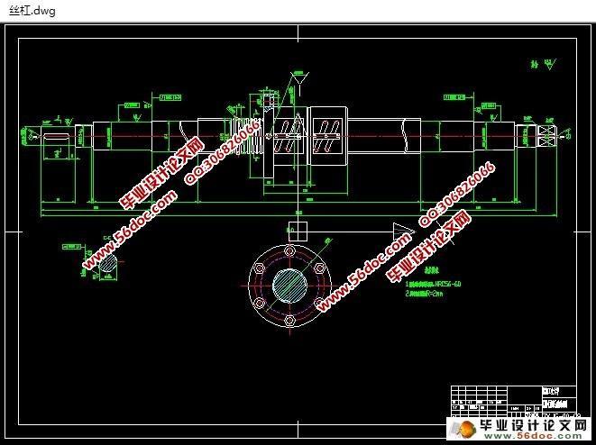 给系统设计 含cad图,caxa图,硬件电路设计