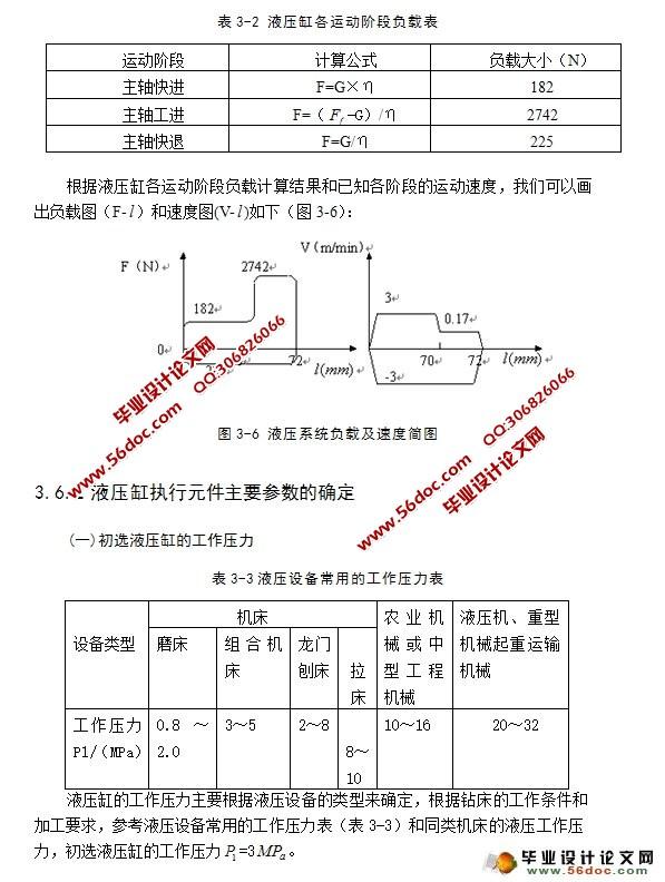 电路 电路图 电子 设计 素材 原理图 597_792 竖版 竖屏