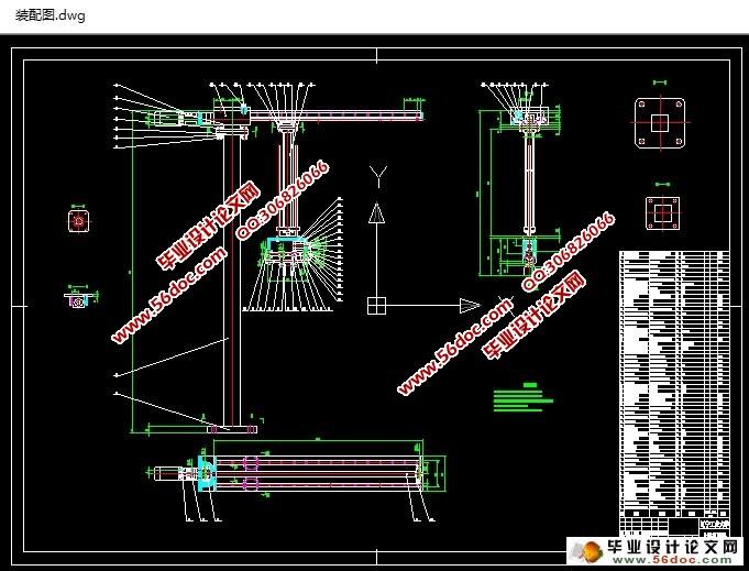 搬运式机械手课程设计(cad,caxa,零件图,装配图,电气图)