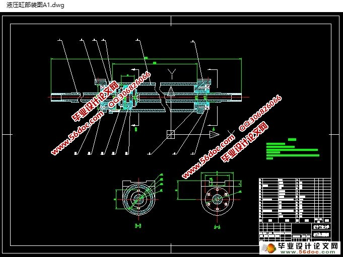 液压电路实物图