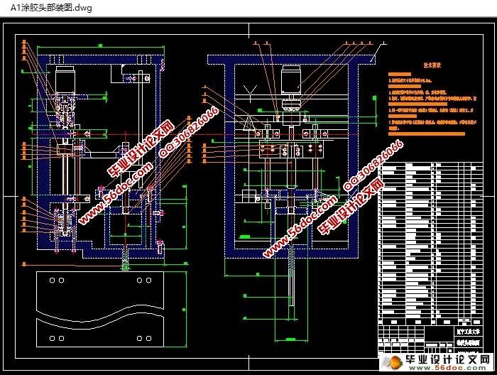 7张,CAXA图7张,电路图,零件图,装配图) 摘 要 数控机床的广泛应用,标志着机电一体化技术的高速发展和取得的成绩。本论文主要介绍的是电路板涂胶机设计,共分为以下几大部分: 一、机床机械结构的设计与计算,主要介绍了一些非标准件,如机架、涂胶头、吸盘等的设计计算,滚珠丝杠的选用与计算,直线滚动导轨和圆柱导轨的选用及计算,在已知条件下进行步进电动电机的选用; 二、气压系统的整体设计与气压元件的选用和计算(吸盘采用气压系统),整体设计包括气压系统原理图的绘制,气压回路的构成,气压原件的选择主要为气压缸。 三