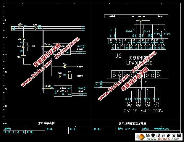 >> 正文  自动流水线输送 系统设计(论文说明书14500字,cad图,接线图
