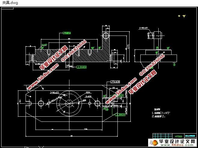 传动箱体结构设计及加工路线拟定(含cad零件装配图)