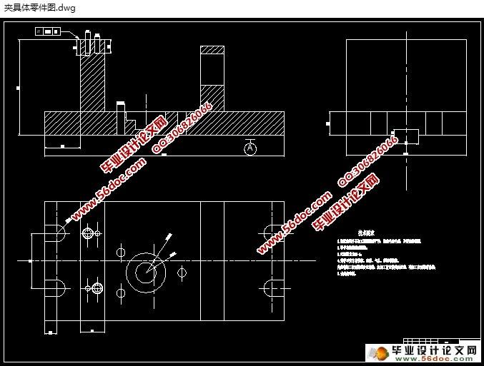 泵体的加工工艺及专用夹具设计(含cad图,creo三维图,工序工艺卡)